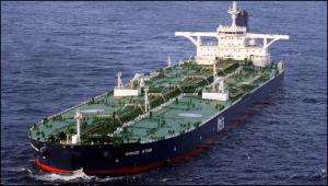 PELATIHAN Manajemen Pelabuhan Dan Sistem Operasional