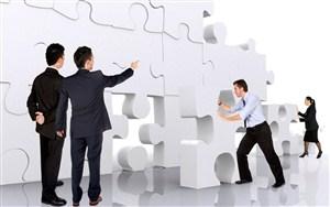 PELATIHAN Pengembangan Organisasi dan Manajemen Orang